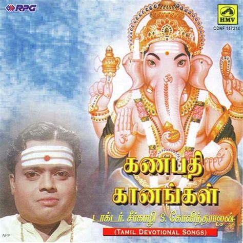 Try These God Ganesha Tamil Songs Mp3 Free Download